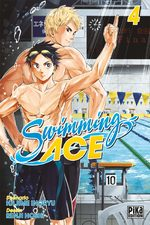 Swimming Ace 4