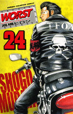 Worst 24 Manga