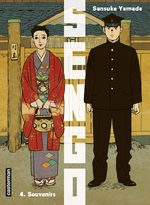 Sengo 4 Manga