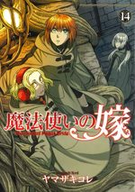 The Ancient Magus Bride # 14