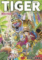 One Piece - Color Walk 9 Artbook