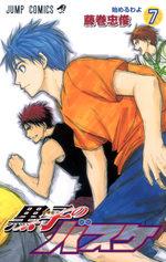 Kuroko's Basket 7 Manga