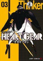 Heart Gear 3 Manga