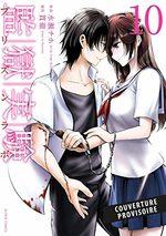 Prison Lab 10 Manga