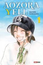 Aozora Yell 1