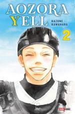 Aozora Yell #2