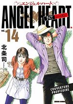 Angel Heart 14