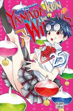 Yamada kun & The 7 Witches # 25