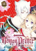 The Demon Prince & Momochi # 14