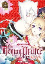 The Demon Prince & Momochi 14 Manga