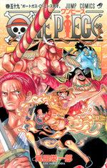 One Piece 59