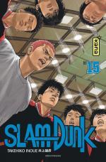 Slam Dunk # 15