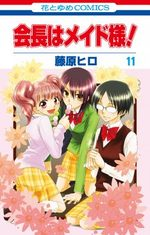 Maid Sama 11 Manga