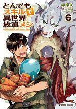 Hero Skill : Achats en ligne 6 Manga