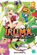 Iruma à l'école des démons 3