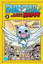 Fairy tail - La grande aventure de Happy # 8