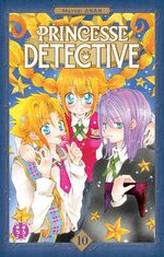 Princesse détective # 10