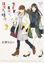 2DK, G Pen, Mezamashi Tokei. 2 Manga
