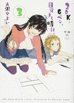 2DK, G Pen, Mezamashi Tokei. 3 Manga