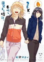 2DK, G Pen, Mezamashi Tokei. 6 Manga