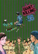 couverture, jaquette Giant Killing 57