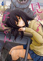 Mieruko-Chan : Slice of Horror 4
