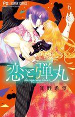 Koi to Dangan - Dangerous Lover 6 Manga