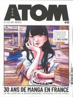 Atom 15 Magazine