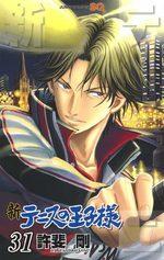 Shin Tennis no Oujisama # 31