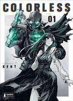 Colorless 1 Manga