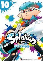 Splatoon 10 Manga