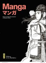 Manga 1 Ouvrage sur le manga
