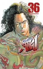 Prisonnier Riku 36
