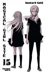 Magical girl site 15