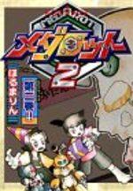 Medarot II 2 Manga