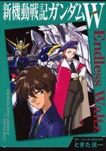 Mobile Suit Gundam Wing - Endless Waltz 1 Manga