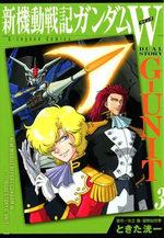 Mobile Suit Gundam Wing - G-Unit 3 Manga