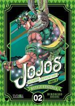 Jojo's Bizarre Adventure 2