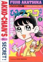 Akko-Chan's Got a Secret! 1 Manga
