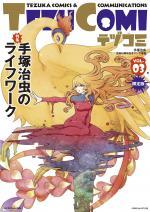 TezuComi 3 Manga