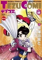 TezuComi 10 Manga