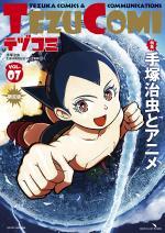 TezuComi 7 Manga
