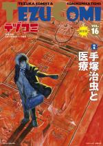 TezuComi 16 Manga