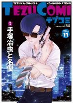 TezuComi 11 Manga