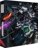 Mobile Suit Gundam Thunderbolt: December Sky 0 Film