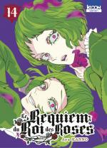 Le Requiem du Roi des Roses #14