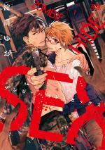 Zombie Hide Sex 1 Manga