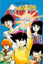 Le petit chef mister Ajikko # 8