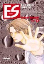 ES - Eternal Sabbath 1 Manga