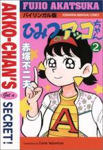 Akko-Chan's Got a Secret! 2 Manga